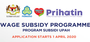 Wage Subsidy Programme (Program Subsidi Upah)